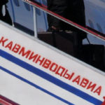 """""""Кавминводыавиа"""" разделят на авиакомпанию и два аэропорта"""